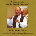 """Wolfgang Melz, """"Die Krumme Lanke"""""""